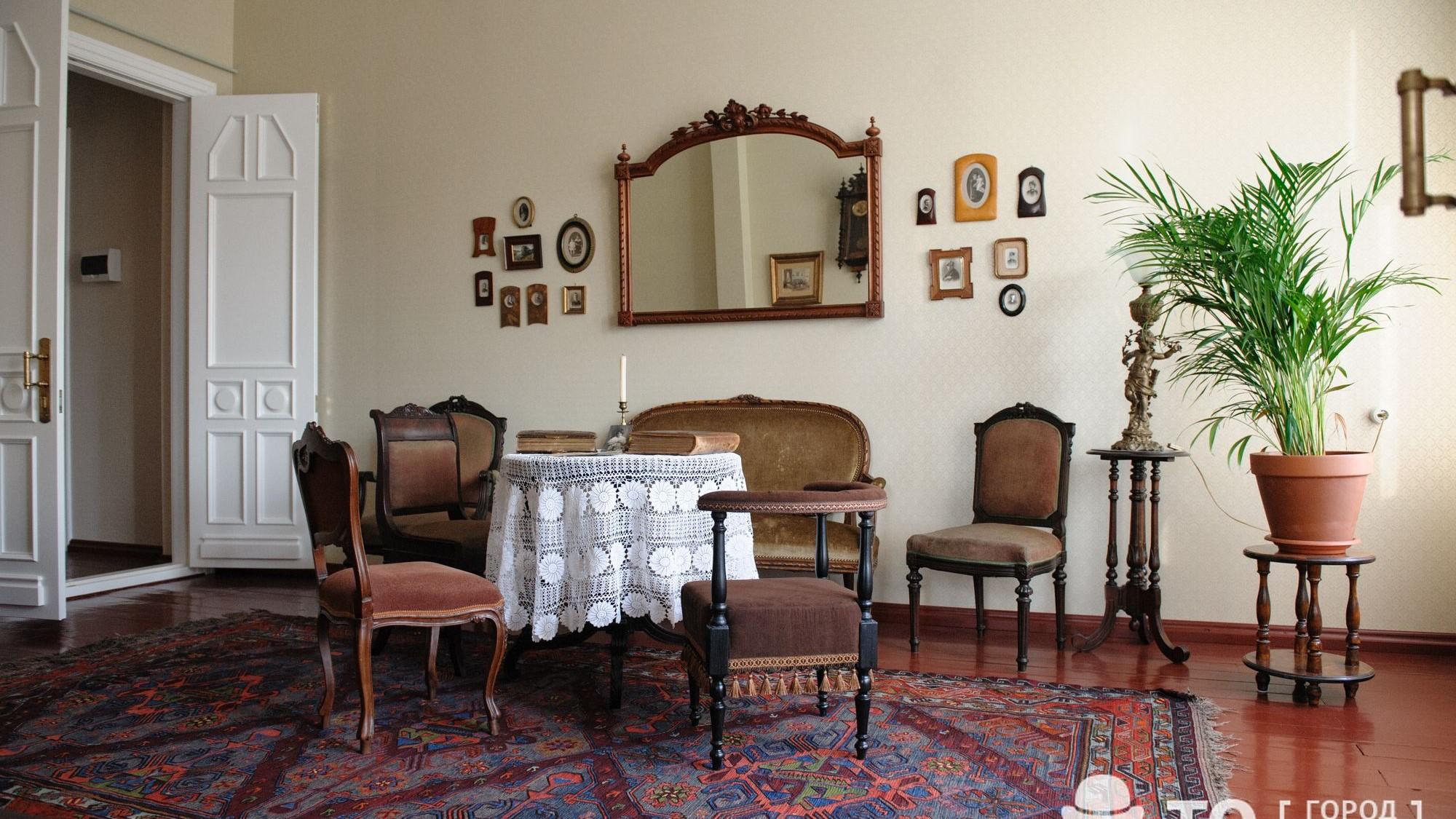 The Professor's Apartment Museum