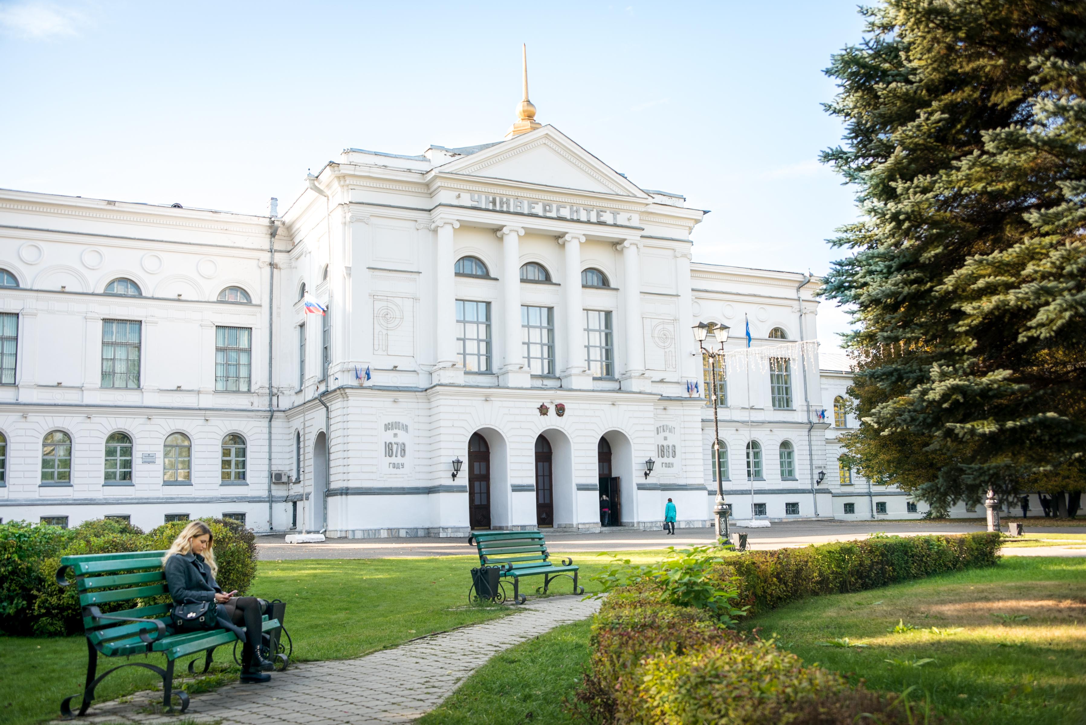 ТГУ и Университетская роща